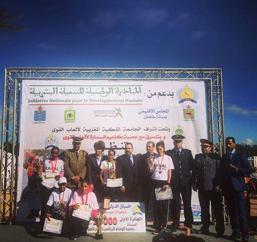 Καλή εμφάνιση της Καρακατσάνη στο διεθνή αγώνα δρόμου 10χλμ. που διεξήχθη στο Ταν Ταν του Μαρόκο.