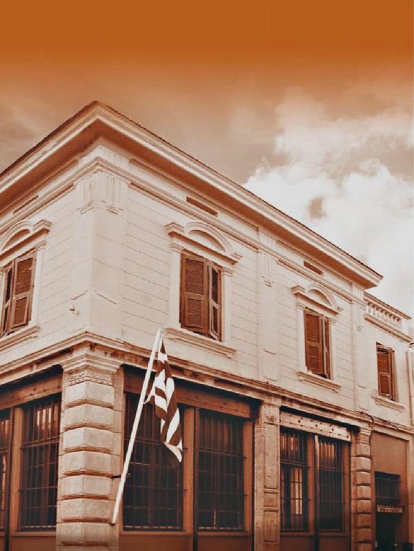 Λαογραφικό Μουσείο Διδυμοτείχου: Ένα στολίδι στην πόλη των κάστρων