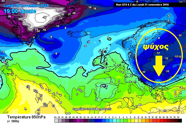 Έρχεται χιονιάς απο τη Ρωσία