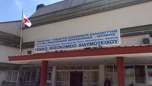 monada-texnitou-nefrou