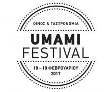 umami-festival-deltio-tipou