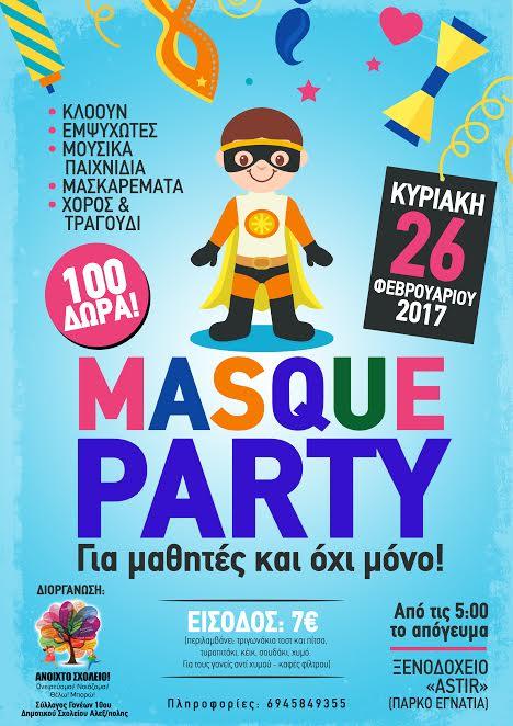 masque-party-10o