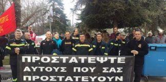 Μπροστά στο Δημαρχείο Αλεξανδρούπολης αντιδρούν οι ένστολοι για τα νέα μέτρα e6af6f8f51a