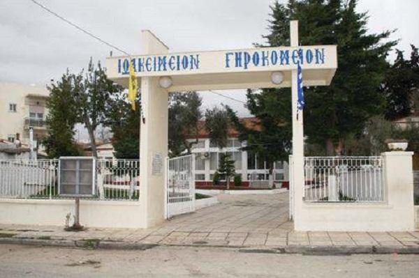 Αλεξανδρούπολη  Εξοπλίζεται το νέο Ιωακείμειο Γηροκομείο  5965b54694d