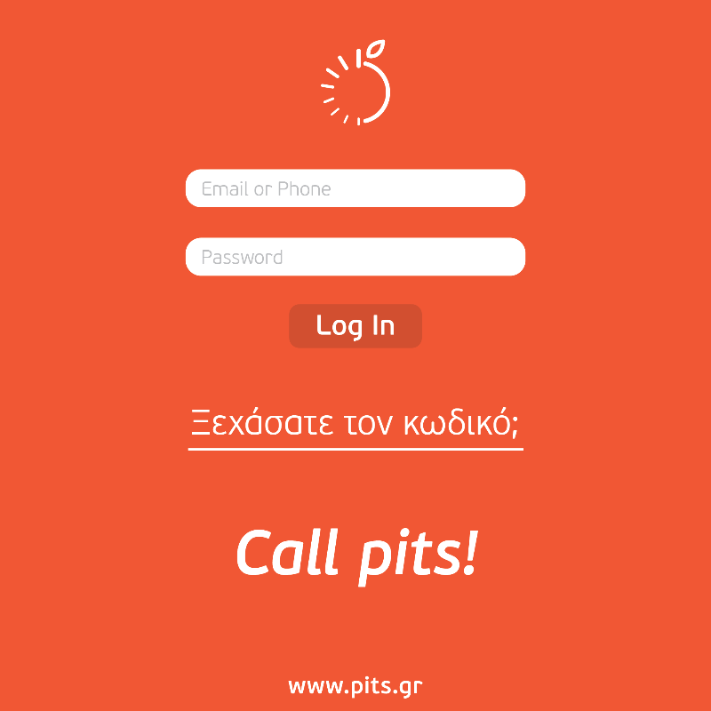 pits.gr_-Password
