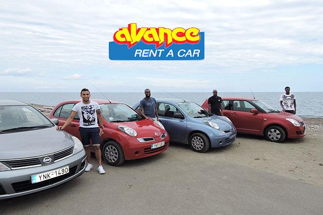 Τα αυτοκίνητα της Avance σε περιμένουν σε οποιοδήποτε μέρος της Ελλάδος κι αν είσαι !!!