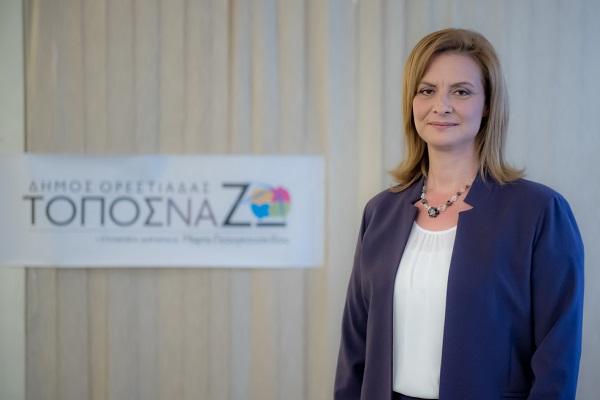 Ανακοίνωσε υποψηφιότητα και τα πρώτα ονόματα του ψηφοδελτίου η Μαρία Γκουγκουσκίδου