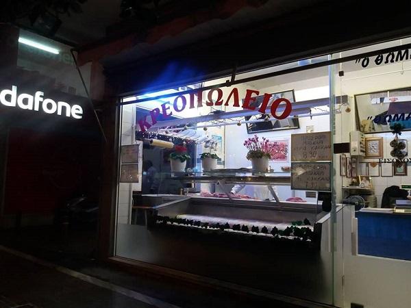 Κρεοπωλείο «Ο Θωμάς» Ορεστιάδα- Ντόπια κρέατα και ποιότητα!
