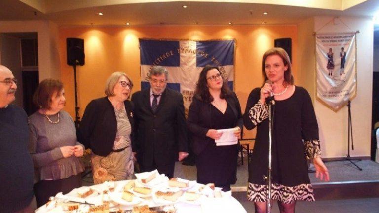 Επίσκεψη της Μαρίας Γκουγκουσκίδου στους Τριγωνιώτες της Αθήνας