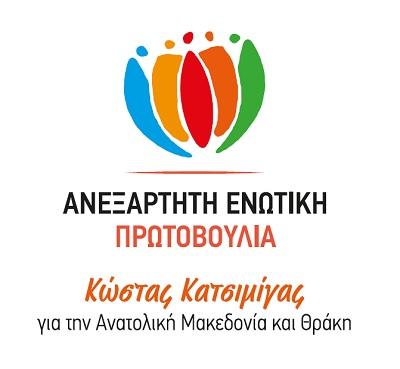 Σε μία κατάμεστη αίθουσα ανακοίνωσε το αναπτυξιακό του πρόγραμμα για την  ΠΑΜΘ 93f6e703e59