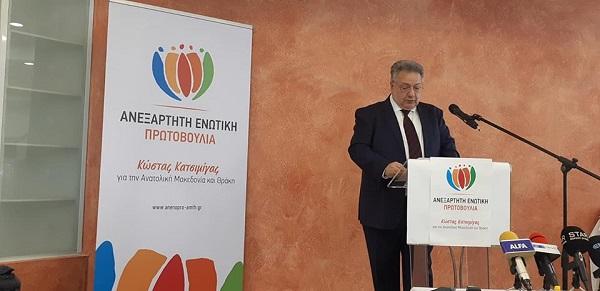 Ανακοίνωσε το αναπτυξιακό του πρόγραμμα για την Περιφέρεια ΑΜΘ ο ... 4f0d54a5292