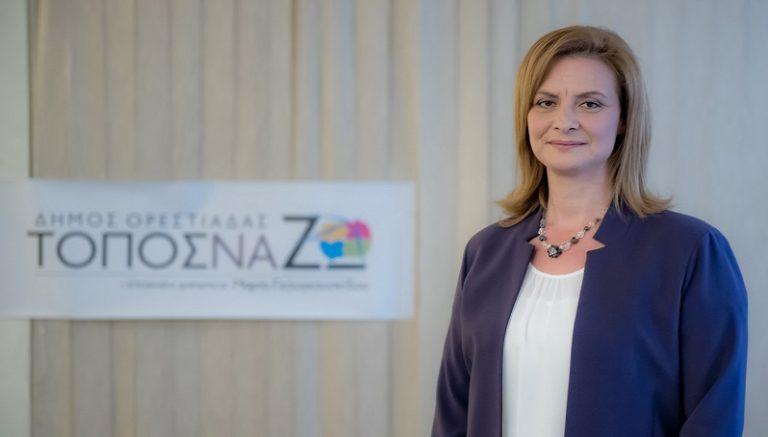 Σούπερ όνομα – υποψηφιότητα ανακοίνωσε πριν λίγο η Μαρία Γκουγκουσκίδου