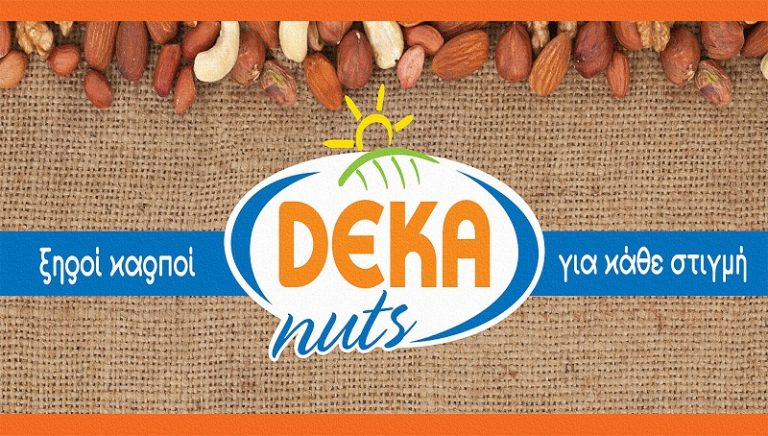 DEKA nuts! Καρποί ζωής από το Σουφλί!