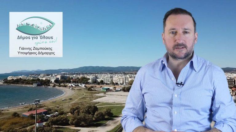 Αυτός είναι ο συνδυασμός του Γιάννη Ζαμπούκη για το Δήμο Αλεξανδρούπολης