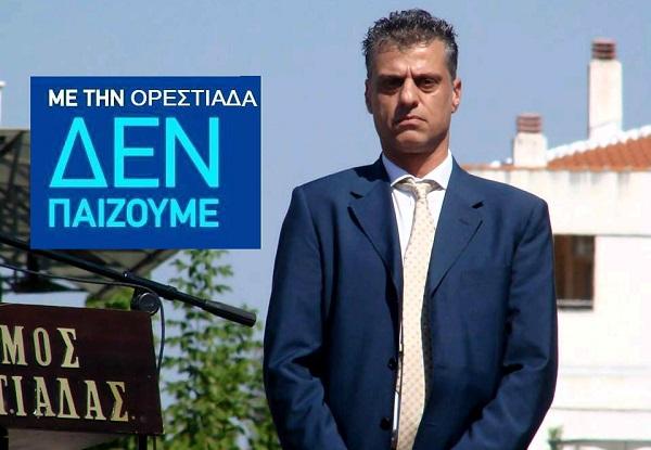 Παρουσιάζει υποψηφίους ο Βασίλης Μαυρίδης