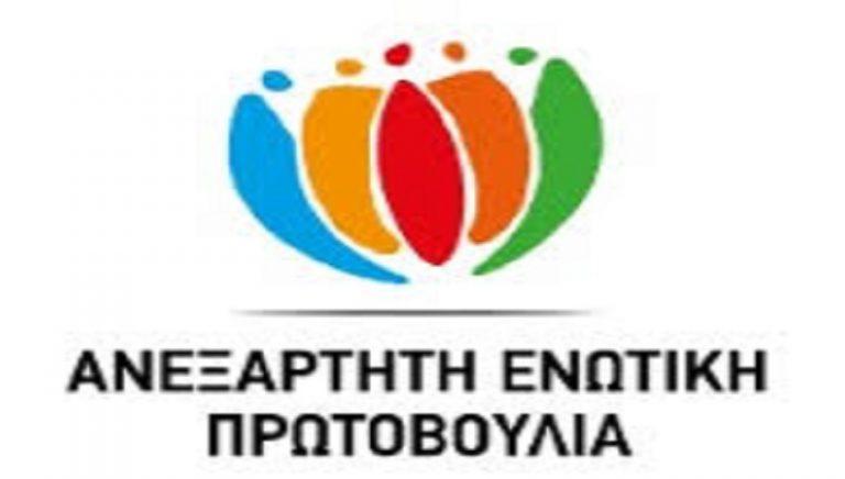 Κ. Κατσιμίγας: Ο Χ. Μέτιος εξυπηρετεί προεκλογικούς σκοπούς ως Περιφερειάρχης