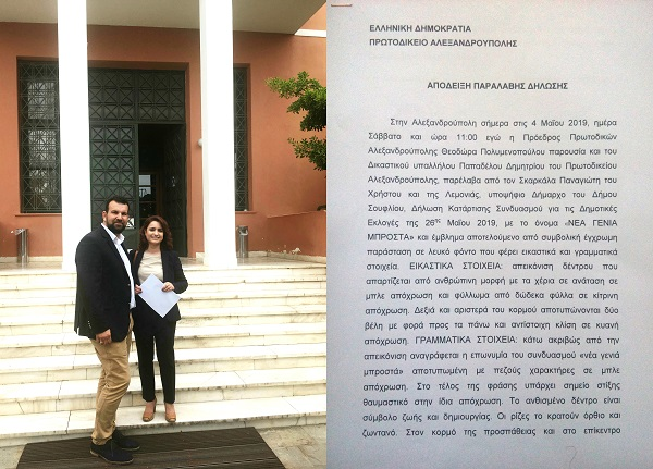 Παναγιώτης Σκαρκάλας: «Καταθέσαμε το ψηφοδέλτιο της νίκης»