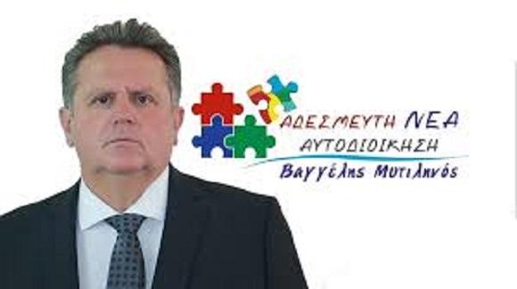 Φέρες: Εγκαινιάζει το εκλογικό του κέντρο ο Βαγγέλης Μυτιληνός