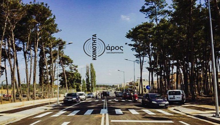 Το σχέδιο της Ανεξάρτητης Κοινότητας Φάρος Αλεξανδρούπολης για μια βιώσιμη πόλη